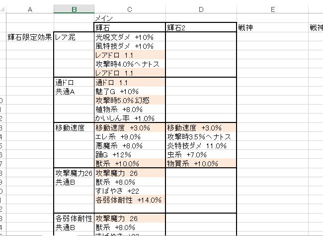 f:id:kotsu_oba:20210702102318p:plain