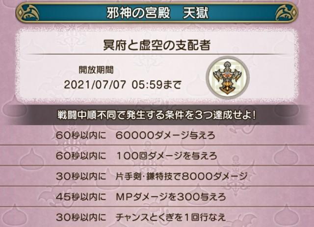 f:id:kotsu_oba:20210704164025j:image