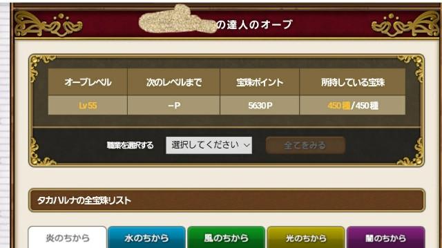 f:id:kotsu_oba:20210708191137j:image