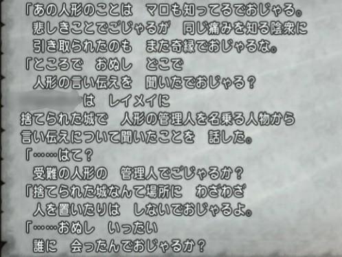 f:id:kotsu_oba:20210709213203j:image