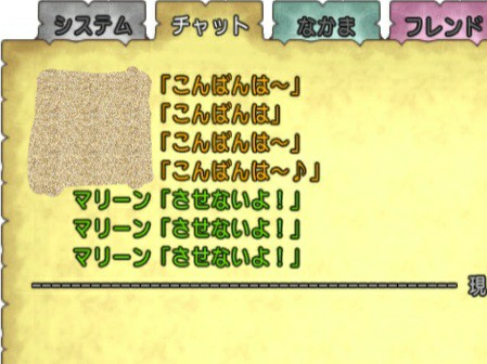 f:id:kotsu_oba:20210717172042j:image