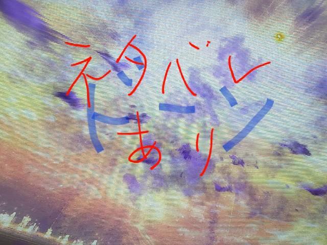 f:id:kotsu_oba:20210719232731j:image