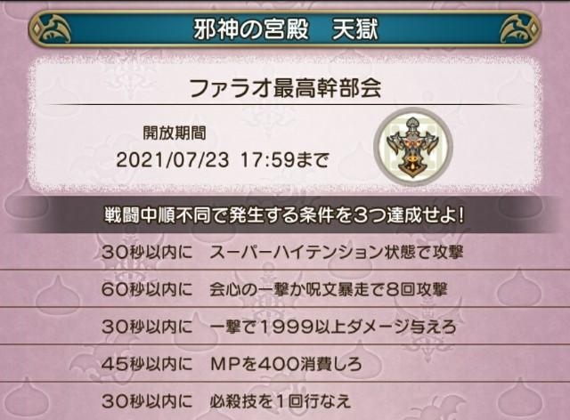 f:id:kotsu_oba:20210720211823j:image