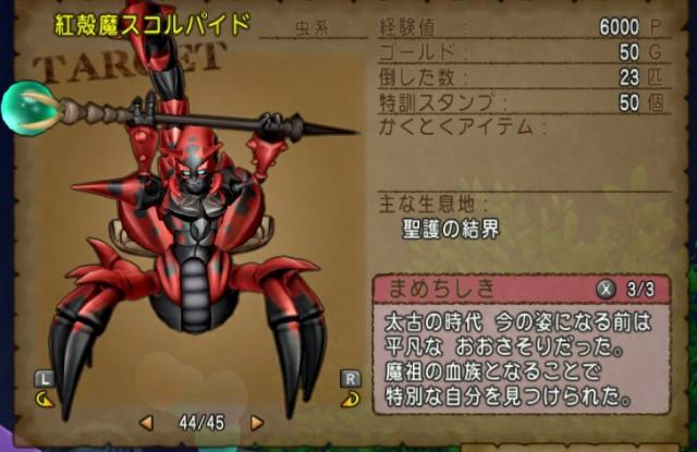 f:id:kotsu_oba:20210729154439j:image