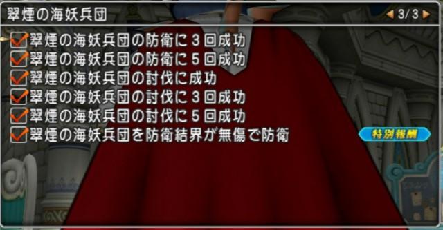 f:id:kotsu_oba:20210730231308j:image