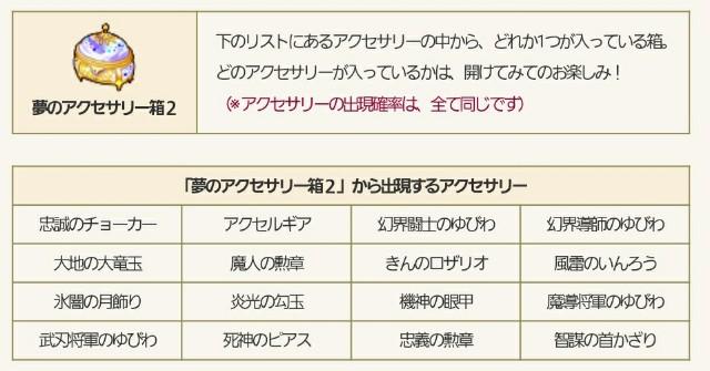 f:id:kotsu_oba:20210804211819j:image