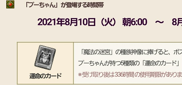 f:id:kotsu_oba:20210805211601j:image