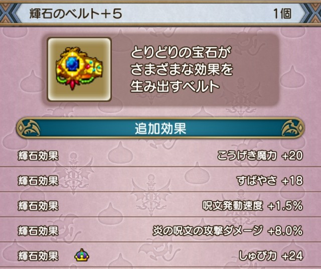 f:id:kotsu_oba:20210806142629j:image