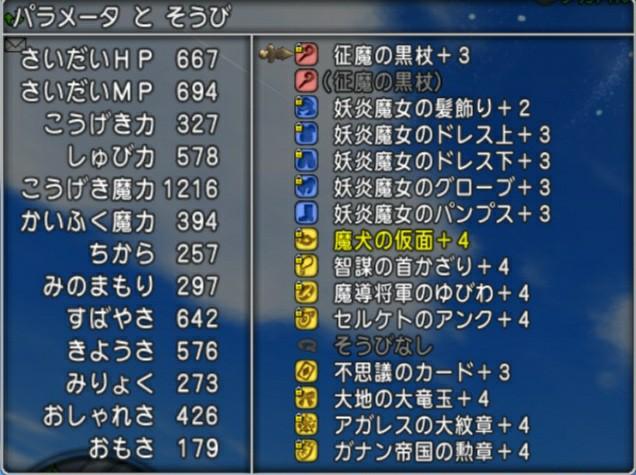 f:id:kotsu_oba:20210806233018j:image