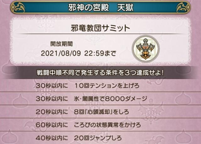 f:id:kotsu_oba:20210807125736j:image