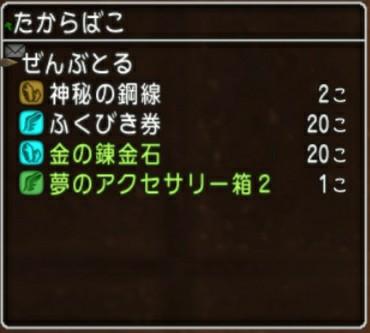 f:id:kotsu_oba:20210812203703j:image