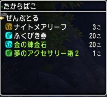 f:id:kotsu_oba:20210812203715j:image
