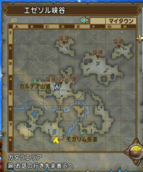 f:id:kotsu_oba:20210812203927j:image