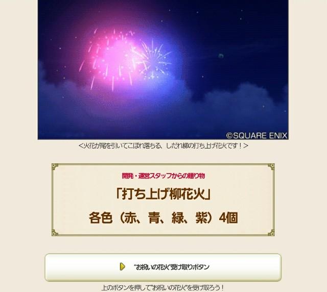 f:id:kotsu_oba:20210813213153j:image