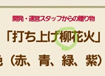 f:id:kotsu_oba:20210813232327j:image