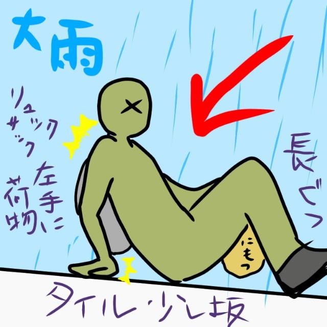 f:id:kotsu_oba:20210817035303j:image