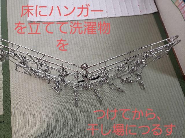 f:id:kotsu_oba:20210818193626j:image