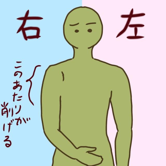 f:id:kotsu_oba:20210818193641j:image