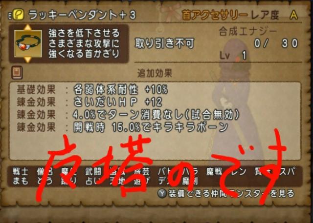 f:id:kotsu_oba:20210823211245j:image