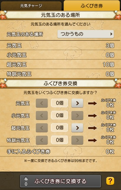 f:id:kotsu_oba:20210826130515j:image