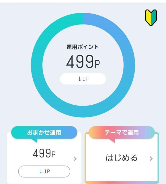 f:id:kotsu_oba:20210826170819j:image