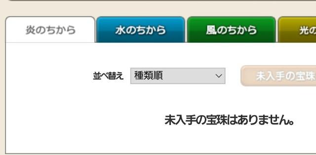f:id:kotsu_oba:20210827101047j:image