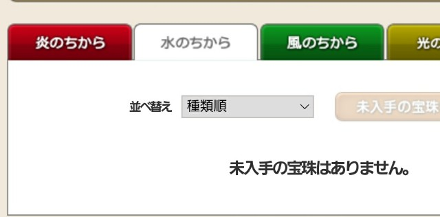 f:id:kotsu_oba:20210827101054j:image