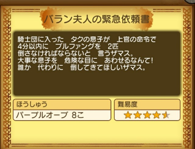 f:id:kotsu_oba:20210902180443j:image