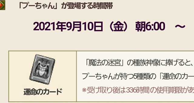 f:id:kotsu_oba:20210906170353j:image
