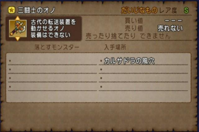 f:id:kotsu_oba:20210908115044j:image