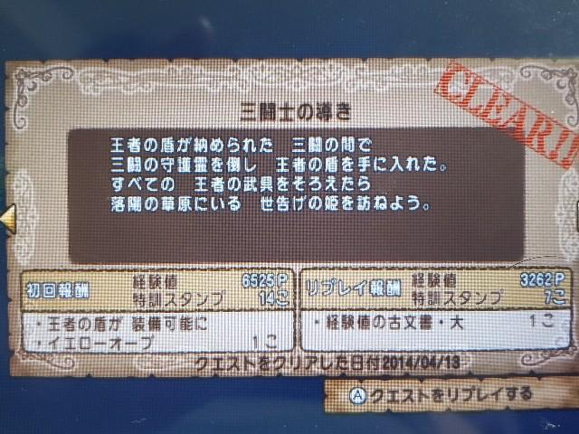 f:id:kotsu_oba:20210908172526j:image