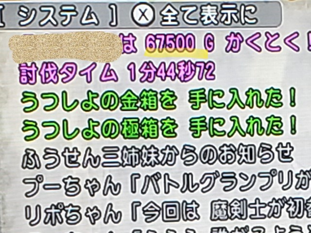 f:id:kotsu_oba:20210917162405j:image