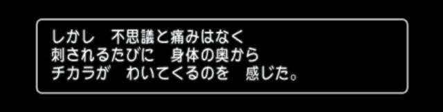 f:id:kotsu_oba:20210918102616j:image