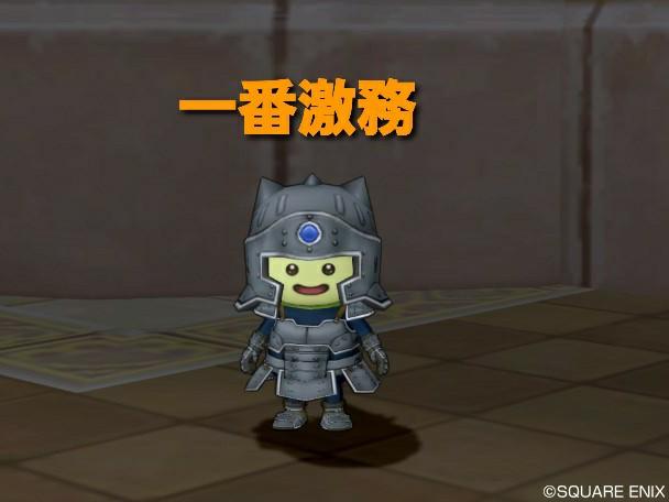 f:id:kotsu_oba:20210920131806j:image