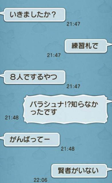f:id:kotsu_oba:20210923160443j:image