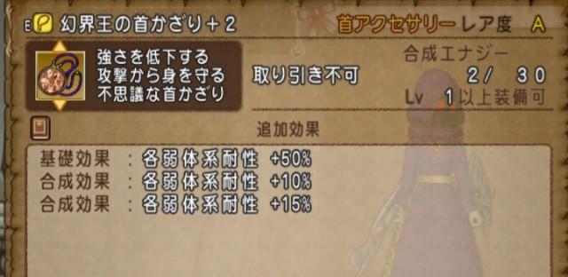 f:id:kotsu_oba:20210925212112j:image