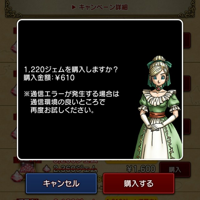 f:id:kotsu_oba:20210926212240j:image