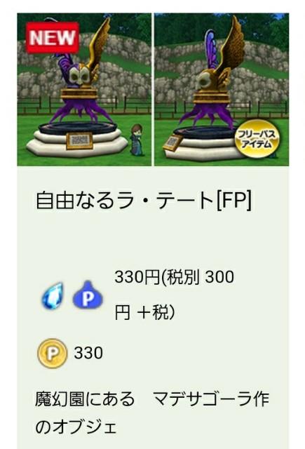 f:id:kotsu_oba:20211002174137j:image