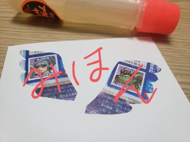 f:id:kotsu_oba:20211004174831j:image