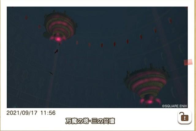 f:id:kotsu_oba:20211006164455j:image