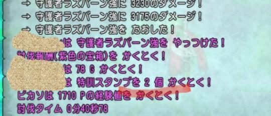 f:id:kotsu_oba:20211007163558j:image