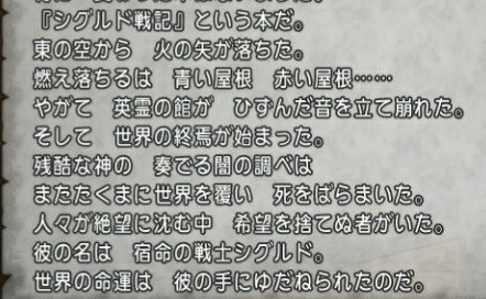 f:id:kotsu_oba:20211012162711j:image