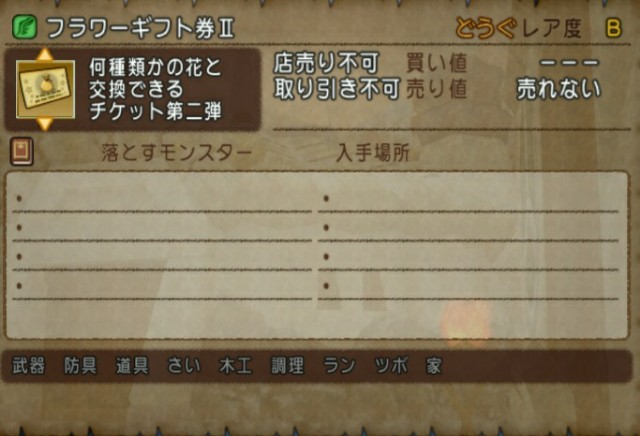 f:id:kotsu_oba:20211014214604j:image