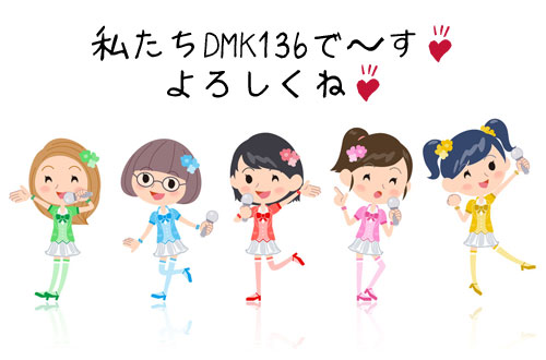 f:id:kotsujiko:20170117182048j:plain