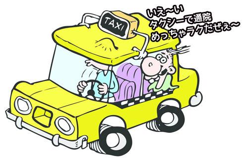 f:id:kotsujiko:20170118014600j:plain