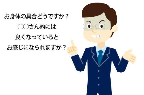 f:id:kotsujiko:20170123142554j:plain