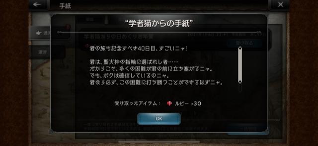 f:id:kotsuko0218:20210106225844p:plain