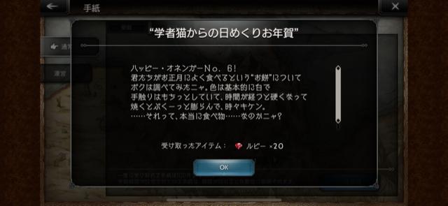 f:id:kotsuko0218:20210106230151p:plain