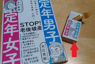 f:id:kotsukotsu-techou:20170722172658j:plain
