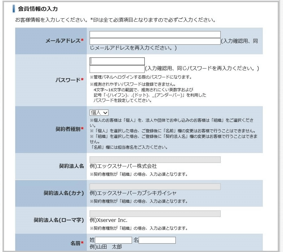 f:id:kotsukotsu-techou:20170806135755p:plain